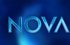 Nova Press Store